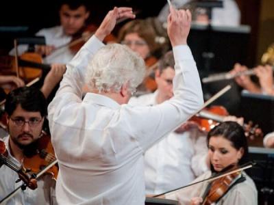 Centro de Estudos Orquestrais (CEO)