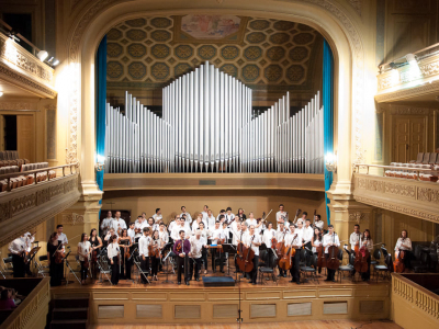 Orquestra Sinfônica da UFRJ (OSUFRJ)